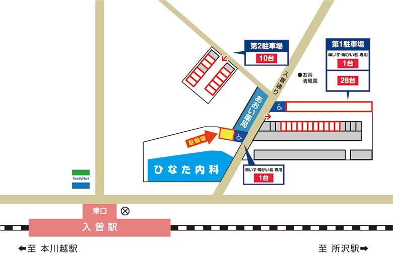 ひなた内科 駐車場地図