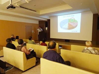 第2回ひなた内科公開健康講座