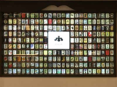 JR越後湯沢駅のぽんしゅ館