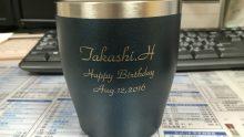 誕生日プレゼントのタンブラー