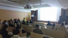 第3回公開健康講座